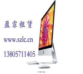 杭州盈霏电子科技有限公司