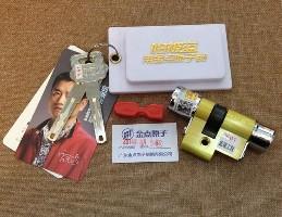 朝阳望京开锁公司