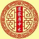 正宗道家房中术易筋洗髓功研习咨询推广中心