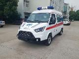 中国华远救护车出租公司