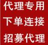 日韩女装小衫_批发采购_价格_图片_列表网