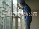 上海好靓保洁清洗公司