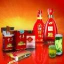 北京回收茅台酒-北京茅台酒回收价格