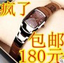 出售新款石英,机械手表