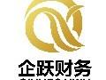 杭州代办营业执照
