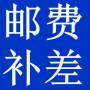 乔丹男鞋夏季_批发采购_价格_图片_列表网