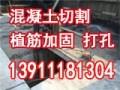 北京中意达工程技术有限公司