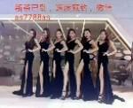 上海水磨会所