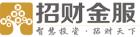 信托资管理财产品-深圳前海招财树金融服务