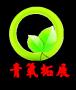 武汉青氧拓展培训公司