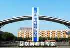 四川新华电脑学院