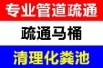 京洁环(北京)环卫服务有限公司