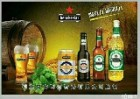 山东绿草地啤酒有限公司