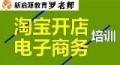 深圳新启源教育