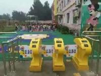 深圳市康凯智能科技有限公司