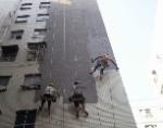 杭州佳恩建筑设计防水工程有限公司