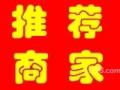深圳清洗餐厅抽油烟机,深圳家用油烟机清洗,水晶灯清洗多少钱