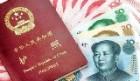 辽宁国际旅行社