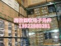 高价收购液晶屏,显示屏,IC芯片