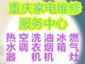 两江新区白铁通风管道制作不锈钢排烟管道安装专业油烟管道改造