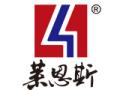 北京莱恩斯建材招腻子粉墙体材料代理商