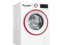 博世洗衣機全國統一服務熱線/全國服務電話