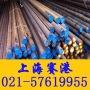 欧洲进口钢板_批发采购_价格_图片_列表网