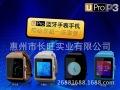 sim卡手表手机_批发采购_价格_图片_列表网