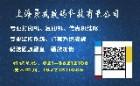 上海景戎数码科技有限公司