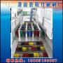 江苏毛刷辊南京工业刷购买安徽特力制刷厂是毛刷制造商