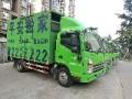 珠海平安搬家服务有限公司