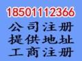 北京華融鑫業會計服務有限公司