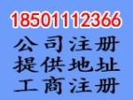 北京华融鑫业会计服务有限公司