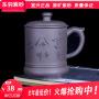 东羽茶具招商加盟