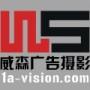 广州专业摄影公司酒店建筑办公工厂环境工作厂房场景车间流程拍摄