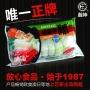 生物食品防腐剂_批发采购_价格_图片_列表网