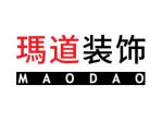 重庆玛道装饰工程有限公司