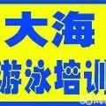 石家庄游泳培训班,高级游泳私人教练(35