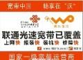 吉林省振宇网络有限公司