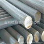 双金属耐磨复合钢板_双金属耐磨复合钢板价格_双金属耐磨复合钢板图片_列表网