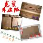 箱板纸牛皮纸_箱板纸牛皮纸价格_箱板纸牛皮纸图片_列表网