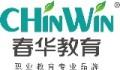 江阴专业的SolidWorks培训,SolidWorks渲染