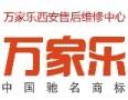 迎访问-(哈尔滨LG微波炉官方网站)各点售后服务咨询电话