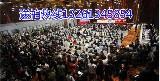 北京恒拍国际拍卖有限公司