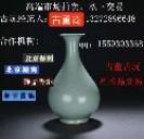 重慶古董商