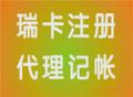 上海浦东注册公司