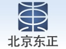 北京东正知识产权代理有限公司