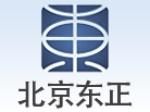 北京东正知识产权代理有限公司(东正知识产权)