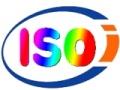 江西南昌ISO9000认证办理公司
