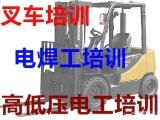 上海圣发叉车服务有限公司